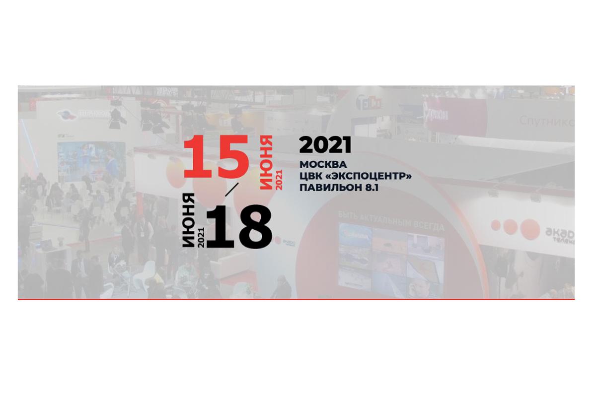 Игорь Шибанов принял участие в выставке CSTB 2021