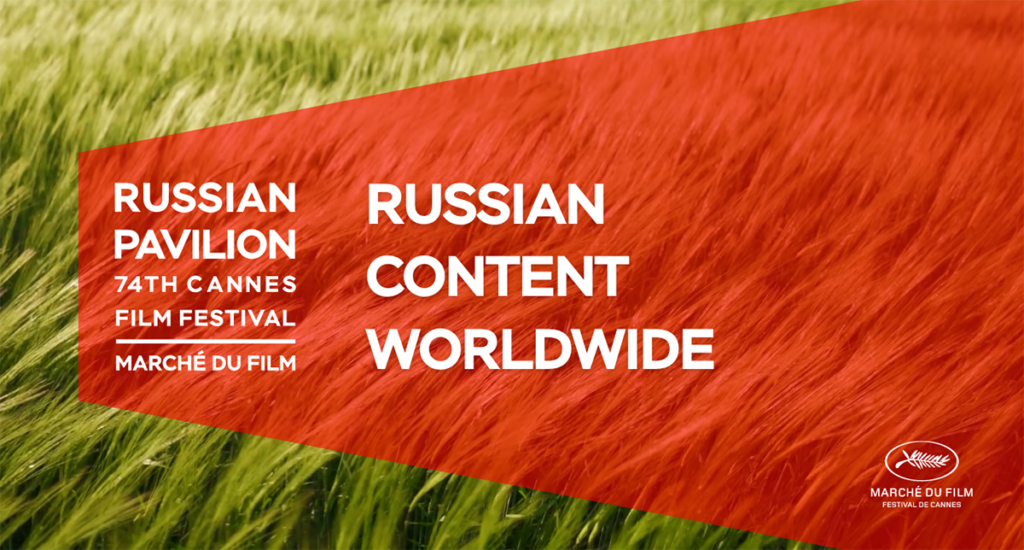 Russian_Pavillion-at-Cannes-1024x550